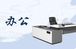 6个办公室座位的最佳位置 六个最好的办公室座位位置